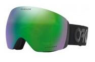 Masques de ski et lunettes