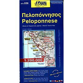 056 PELOPONNESE 1 200 000  E ORAMA