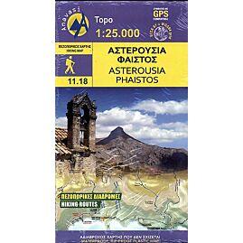 11.18 ASTEROUSIA 1.25.000 E.ANAVASI