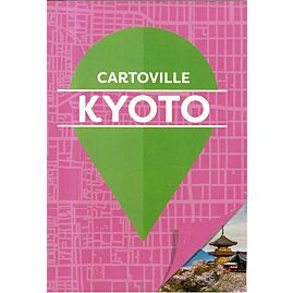 CARTOVILLE KYOTO