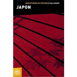 JAPON BIBLIOTHEQUE DU VOYAGEUR