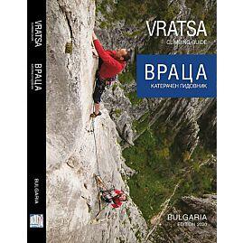 VRATSA BULGARIA CLIMBING GUIDE