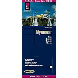 MYANMAR 1.1.500.000 E.REISE