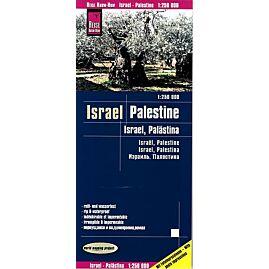 ISRAEL PALESTINE 1.250.000 E.REISE