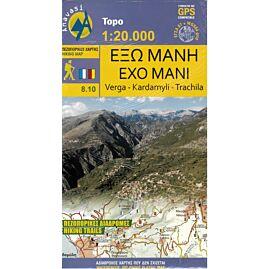 8.10 EXO MANI 1.20.000 E.ANAVASI