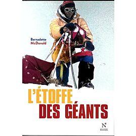 L'ETOFFE DES GEANTS