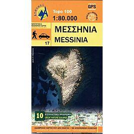 17 MESSINIA 1.80.000 E.ANAVASI