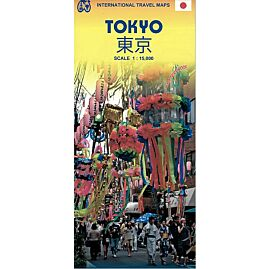 ITM TOKYO ET JAPON CENTRE 1.15.000