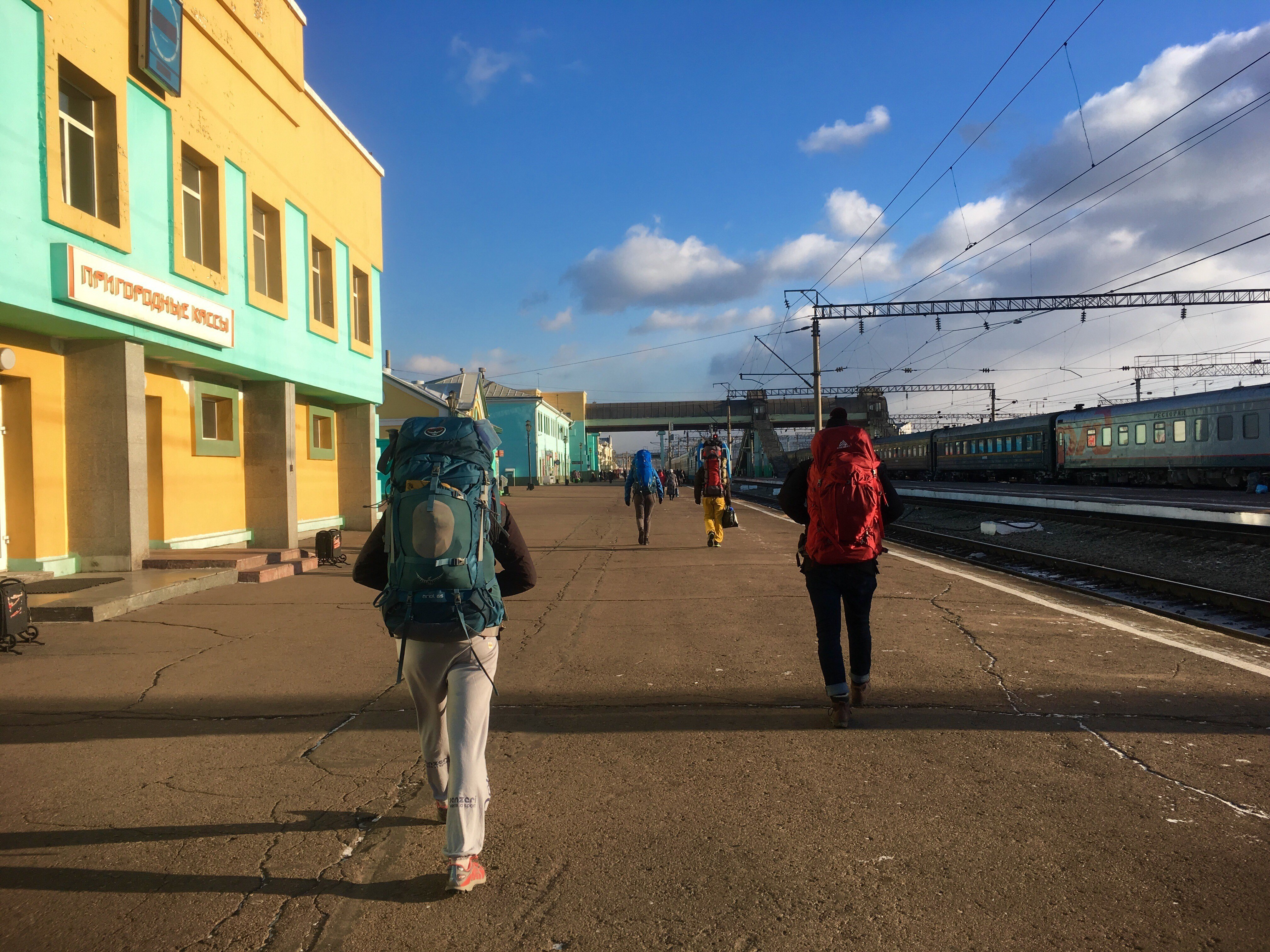 Gare de Oulan-Oude en Sibérie